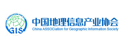 China Association for Geographic Information Society